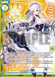ベルファスト(ゼクス「EXパック14弾 アズールレーン」SRパラレルホロ)