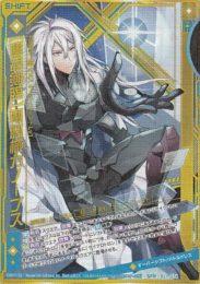 【運命剣臨】電脳械カノープス(SFR:第27弾 未来の叙事詩)カード画像