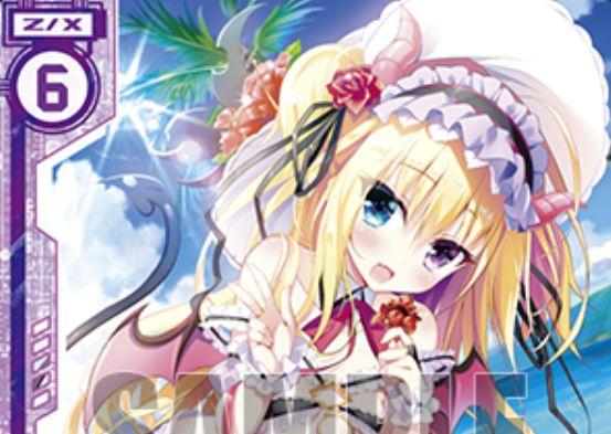 墓城七姫 壱の姫アーシア(第25弾「明日に輝く絆」収録)がSD「エンジョイ!ノスフェラトゥ」に再録!