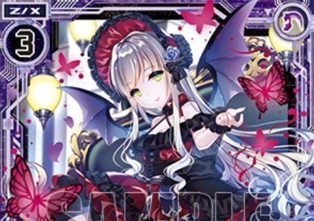 墓城の血姫ブルーティア(ゼクスタ景品PRカード)がSD「エンジョイ!ノスフェラトゥ」に再録!