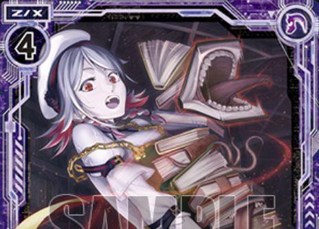 墓城の司書ライブラ(第23弾「天魔神狂乱」収録)がSD「エンジョイ!ノスフェラトゥ」に再録!