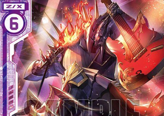 極楽往生 黒魂八剣マルディシオン(第27弾「未来の叙事詩」レア収録)が公開!プレイヤー「イリューダ」で使える【自】と【起】の能力を持つ新たな「マルディシオン」ゼクス!