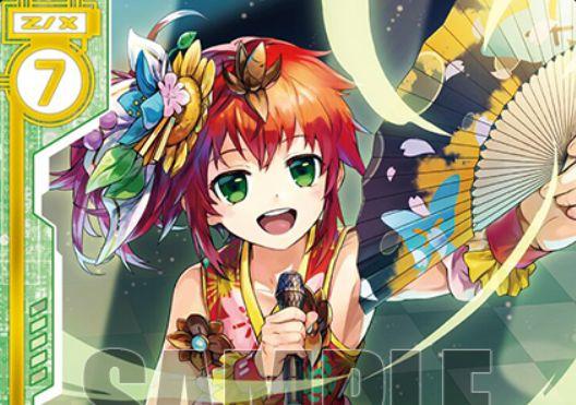 まほらの恋歌 紅姫(第27弾「未来の叙事詩」SR収録)が公開!リソース関連の【自】と【起】能力を持つホウライのスーパーレアゼクス!