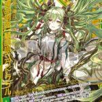 【運命剣臨】精霊樹ユグドラシル(SFR:第27弾 未来の叙事詩)カード画像