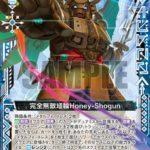 完全無敵埴輪Honey-Shogun(第27弾「未来の叙事詩」レア収録)カード画像