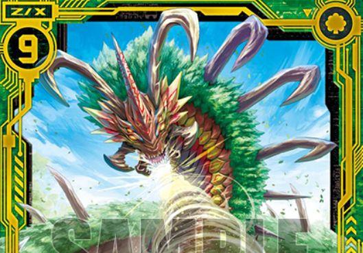 龍眼の支配者ロンガンカギバ(第27弾「未来の叙事詩」SR収録)が公開!リソースにカードがあればあるほど強くなるコスト9のスーパーレア・プラセクト!