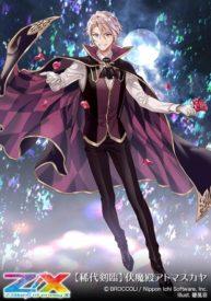 飛鳥のオーバーシフト「【稀代剣臨】伏魔殿アトマスカヤ」カード画像