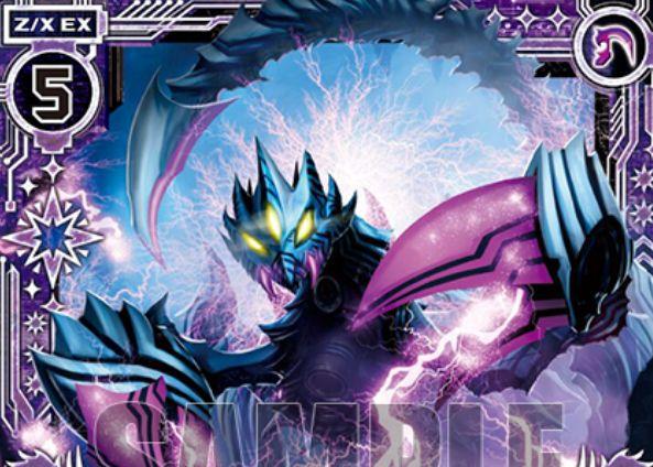 紫電の破魔矢プファイル(第28弾「星界の来訪者」レア収録)が公開!プレデターのウェイカー!