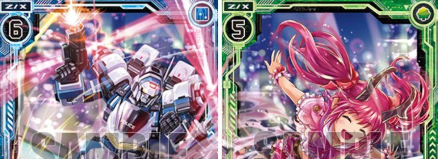 【ゼク・ドリ】エラッタ封神解除「再録カード」一覧まとめ!