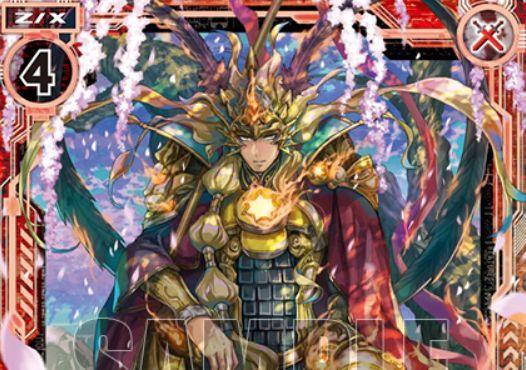 覇道の哀歌アレキサンダー(ゼクス「第28弾 星界の来訪者」レア収録)が公開!プレイヤー「神門」の【自】能力を持つ新たなアレキサンダー!