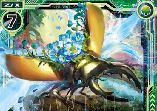 輝く双翅ソムニブルマイスター(ゼクス「第28弾 星界の来訪者」レア収録)が公開!コスト7のレアプラセクト!