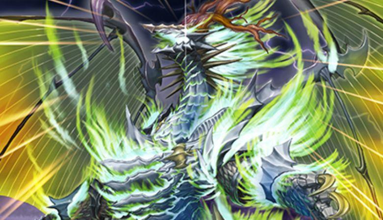 丸山類先生が描く、大天竜醒テオゴニアス(EXパック16弾「ちびドラ」収録)のカードイラストが公開!