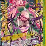 廃滅の顕臨姫ネムレ(OBR:EX15弾 ゼク・ドリ)カード画像