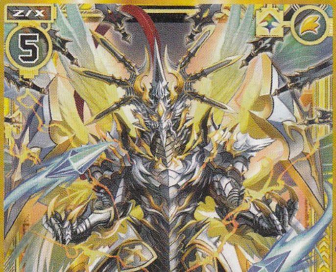 閃天の眩耀イノセントスター(リビルド:EX16弾 ちびドラ)が公開!白レアのエンジェリックドラゴン!