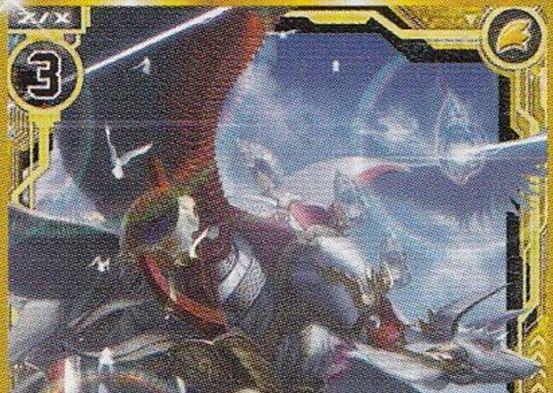 純白の銀閃光 ホーリースカイ(レア:EX16弾 ちびドラ)が公開!イグニッションアイコン持ちのコスト3エンジェリックドラゴン!