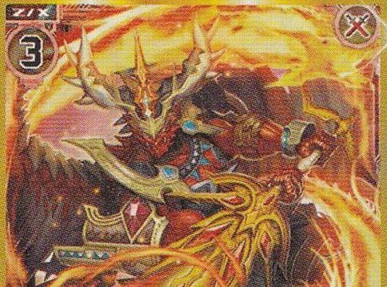 真紅の成敗剣 カーディナルブレード(レア:EX16弾 ちびドラ)が公開!イグニッションアイコン持ちのコスト3グロリアスドラゴン!