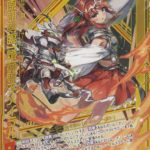 【原初剣臨】燈赫神子メイラル(SFR:EX16弾 ちびドラ)カード画像