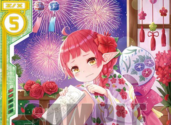 夢と花火と夏の終わりカンナ(SR:EX16弾 ちびドラ)が公開!自リソースのゼクスをスクエアに出す【起】の能力を持ったスーパーレア・リーファー!
