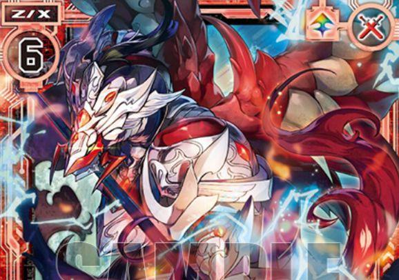 栄光の緋槍ロードクリムゾン(リビルド:EX16弾 ちびドラ)が公開!赤レアのグロリアスドラゴン!