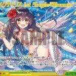 ペクティリス 1st single『Bloomin' Sky』(ゼクス「EXパック17弾 サマーステージ!!」収録)