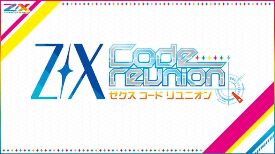 アニメ「Z/X Code reunion」の公式PVがYouTube「Z/X Channel」にて公開!