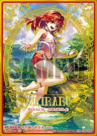 赤の竜の巫女メイラル(EXパック16弾「ちびドラ」収録のアイゴッドレア(IGR)プレイヤーカード)