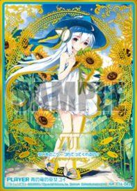 青の竜の巫女ユイ(EXパック16弾「ちびドラ」収録のアイゴッドレア(IGR)プレイヤーカード)
