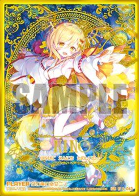 白の竜の巫女ニノ(EXパック16弾「ちびドラ」収録のアイゴッドレア(IGR)プレイヤーカード)