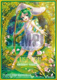 緑の竜の巫女クシュル(EXパック16弾「ちびドラ」収録のアイゴッドレア(IGR)プレイヤーカード)