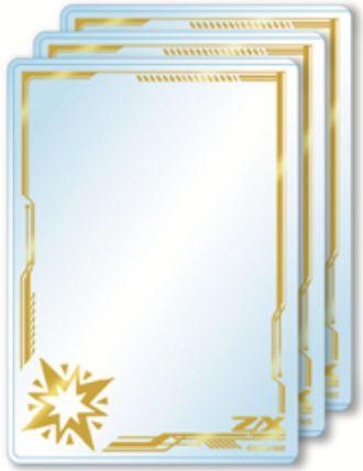 【カードローダー】ゼクス「ウェイカー」のカードローダープレミアムが予約解禁!最安値で販売しているお店は?