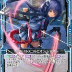 オジャイルスコルピオン シャオル(ゼクス 第29弾 夢を継ぐ星々)カード画像
