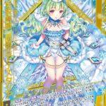 【伝説剣臨】銀聖女アナスタシア(SFR:第29弾 夢を継ぐ星々)カード画像