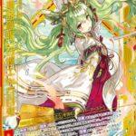 【運命剣臨】召魂士Ms.百目鬼(SFR:第29弾 夢を継ぐ星々)カード画像