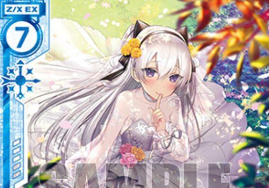 ナチュラル・ブライド ニュー(レア:EX17弾 サマーステージ!!)が公開!プレイヤーが「ニューP」ならデュミナス登場時の能力を得るバトルドレスのディンギル!