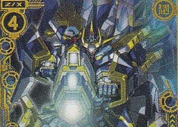 日天神器ローレンシウム(SR:第29弾 夢を継ぐ星々)が公開!プレイヤーが「怜亜」なら【常】と【自】の能力を得るコスト4のスーパーレア・メタルフォートレス!