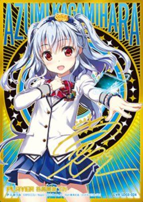 小倉唯さんのサイン入り「各務原あづみ」CVR(キャラクターボイスレア)カード画像