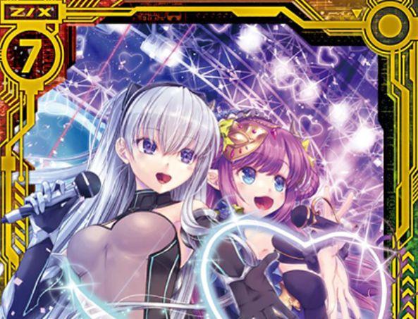 ニュー with アグリィ(SR:EX17弾 サマーステージ!!)が公開!プレイヤーがニューPかアグリィPなら有効になる能力を持った、バトルドレス&ディアボロスの両種族持ちスーパーレア・ゼクス!