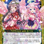ペクティリス with ミーリィ(SR:EX17弾 サマーステージ!!)カード画像