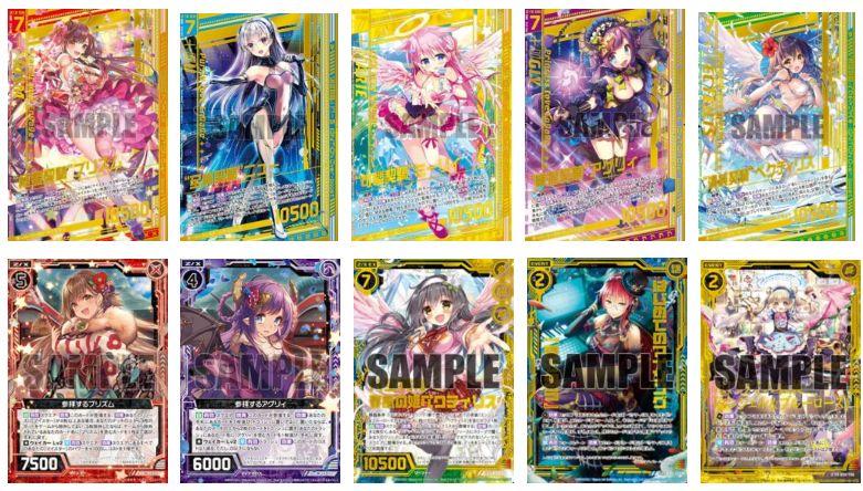 【再録カード】EXパック17弾「サマーステージ!!」収録の再録カード一覧まとめ!