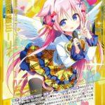 愛奏姫ミーリィ(SFR:EX17弾 サマーステージ!!)カード画像