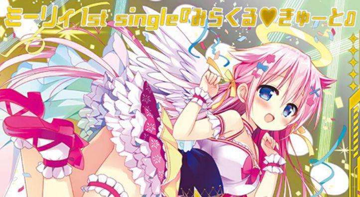 ミーリィ 1st single『みらくる♥きゅーと』(STR:EX17弾 サマーステージ!!)が公開!ミーリィを強化する特殊なイベントカード!
