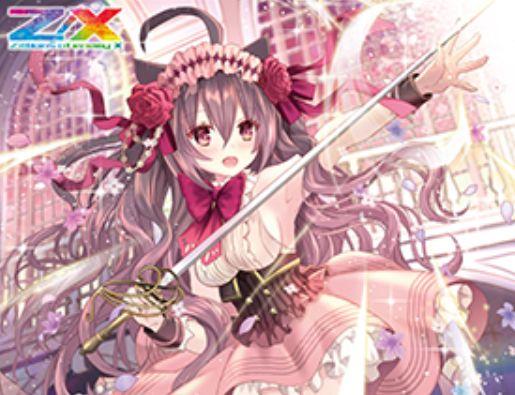 咲き乱れる鎮魂歌バンシー(アプリレア:第30弾 運命の交わる刻)が公開!ゲーム1回の「ゼクステンド・ドライブ」を持つノスフェラトゥ!