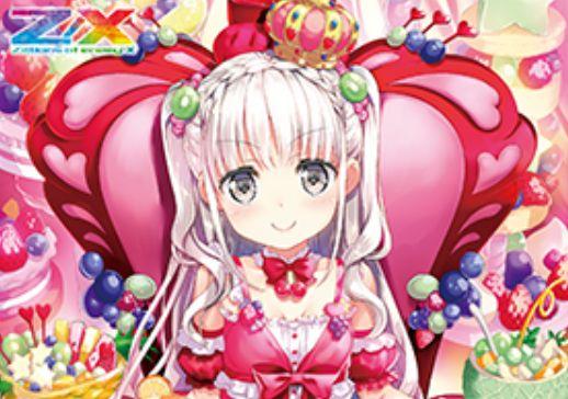 E☆2コラボカードがゼクス第30弾「運命の交わる刻」に収録決定!藤真拓哉先生の描く美少女カードが多数収録!