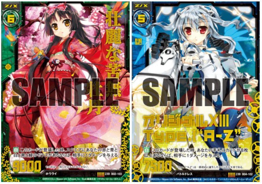 """【封神指定】2019年8月29日より「壮麗な苦無 牡丹」と「オリジナルXIII Type.I """"A-Z""""」が禁止カードに!"""