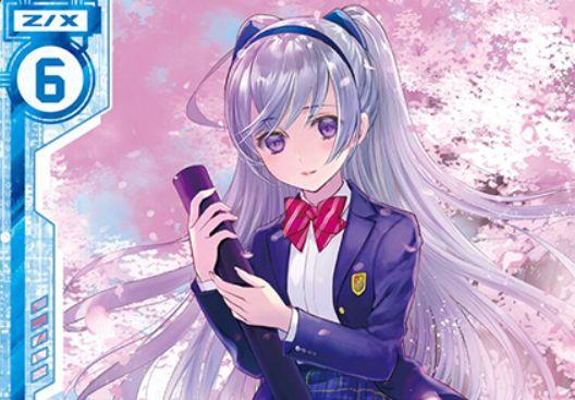 桜の木の下でニュー(レア:EX17弾 サマーステージ!!)が公開!ニューP&ディンギルLv1の【起】能力を持つコスト6バトルドレス!