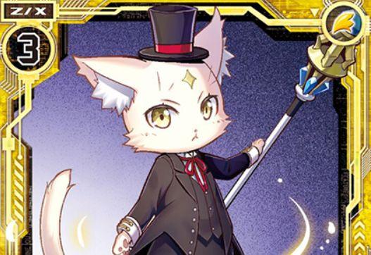 浮遊する賢猫ネフライト(レア:EX18弾 Code reunion)が公開!プレイヤーが「衣奈」なら【自】と【起】の能力を得る、ケット・シー&リユニオンのゼクス!