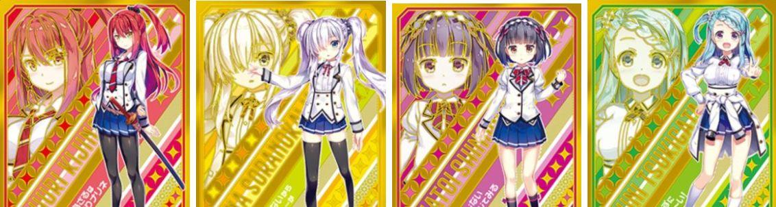 【IGR】EX18弾「Code reunion」収録のアイゴッドレア(IGR)プレイヤーカード一覧まとめ!