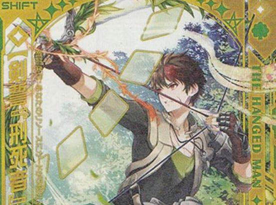 【剣誓『刑死者』】相馬(SFR:第30弾 運命の交わる刻)が公開!コスト5以上のフィーユに剣臨する、緑のオーバーシフト!