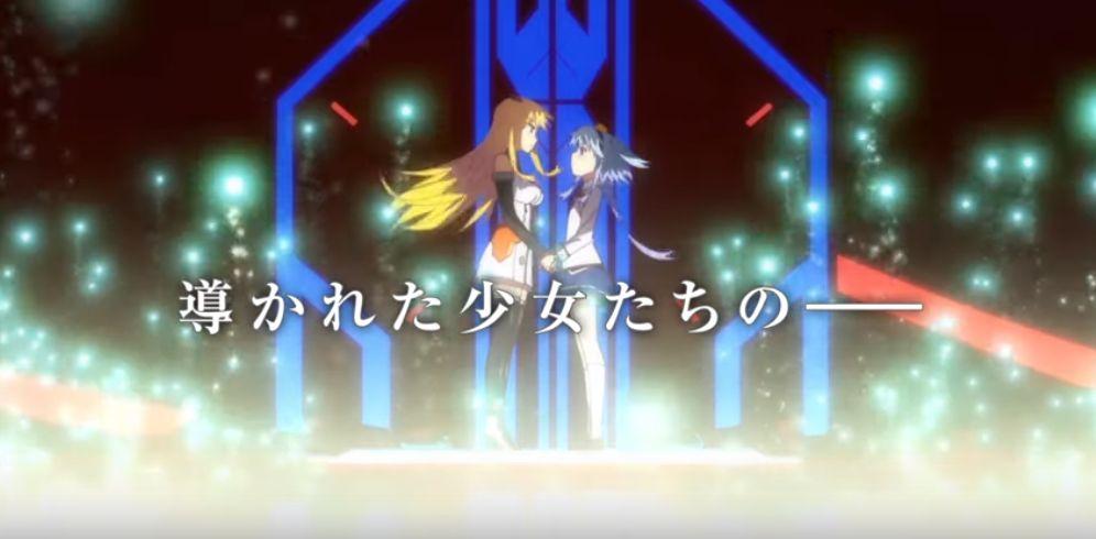 【PV】アニメ「ゼクス Code reunion」の第2弾公式プロモーションビデオが公開!