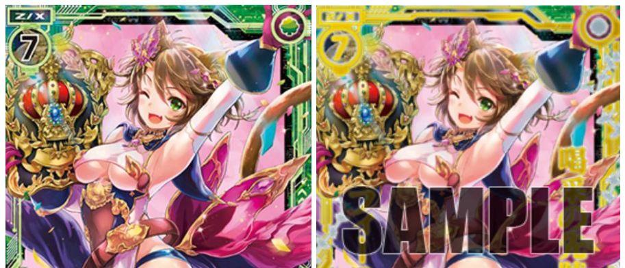 【HR再録】EX19弾「スーパー!オール☆ゼクスターズ」収録の「ヒロイックレア再録カード」一覧まとめ!